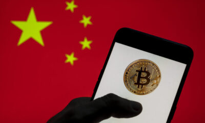 Chinese central bank pledges to take tough action against the cryptocurrency industry